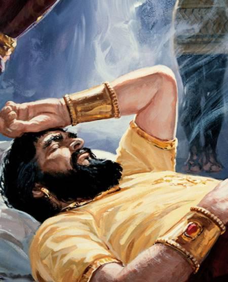 Nebuchadnezzar'... Prophetic Dreams Interpretation